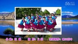 荟萃广场舞《康巴情 》1版 编舞:応子 春丽 制作:映山红叶