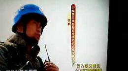 山东卫视报道:齐鲁先锋  杭帆在南苏丹维和