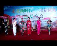 走进新时代再展新风采消夏晚会,滨水社区舞蹈队表演(三德歌)