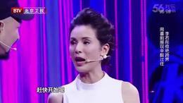 喜剧《戏梦人生》李若彤 李菁—跨界喜剧王161008 高清
