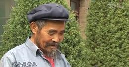 蔚县非文化物质遗产 郑家窑陶瓷