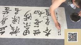王雍鸣的书法课堂
