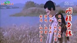 【网络奇缘】演唱:雨露
