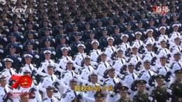 国庆70周年阅兵徒步方阵