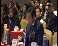 第五届全球社会企业家生态论坛新闻发布会在京举行