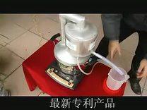 11专利家庭蒸酒器