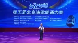 少儿诗歌朗诵比赛视频少儿诗歌朗诵大赛视频第五届放飞梦想于沐杨