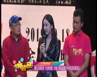 娜扎惊喜现身《为国而歌》首映 用热血谱写中华民族的最强音