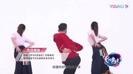 饶子龙老师的《梦中的雪莲花》团队版