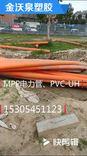 天津MPP电力管客户现场反馈_金沃泉