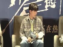 《少年的你》来沪路演 易烊千玺周冬雨演技获赞
