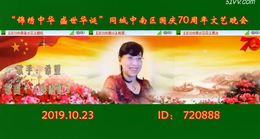 2019年10月23日映山红