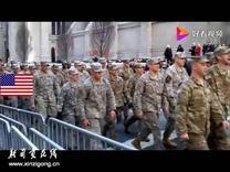 美国阅兵与中国阅兵的鲜明对比
