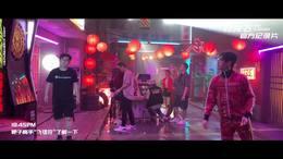 """JA符龙飞《蜘蛛》MV纪录片 摸牌""""麻神符""""爆笑营业"""