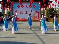 舞蹈《泼茶香》演绎:西溪舞蹈队.