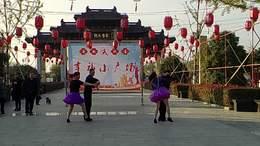 三步踩09《上马酒之歌》表演:花草.开心果.龙春.兰云.