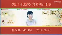 2019年9月21日梨花美