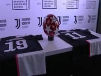 2019首届国际青少年足球世俱杯