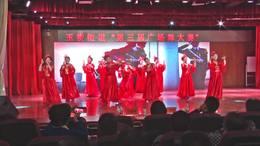舞蹈【美丽中国】 指导老师:杜淑春