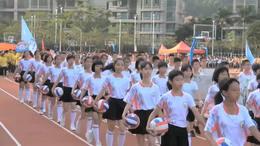 2019年纪雅学校第八届运动会入场式