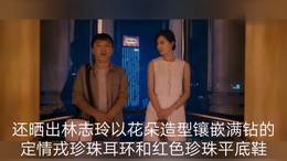 林志玲与黑泽良平跨国恋情,今日修成正果