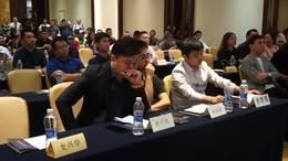 电影《天师伏魔录》深圳发布 打造不一样的仙魔大战