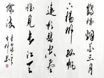 当代极具收藏价值书法家曹科艺术创作…金安传媒