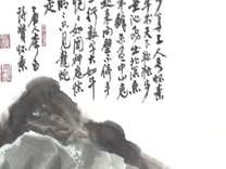 著名国画家耿建最新力作《怀素书蕉图》…金安传媒