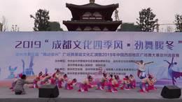 2019广场舞大赛崇州选拔赛蜀韵舞蹈团