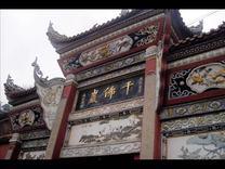 自贡市富顺县西湖文庙中坝风光