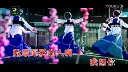 雪域神山(张慧玲演唱 周汇洋词曲 MTV版)_高清