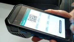 海威特品牌POS打印扫描一体机读取二维条码直接打印二维条码