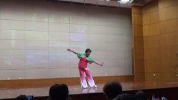 舞蹈《小背篓》