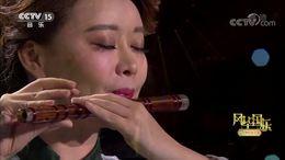 《珊瑚颂》演奏:唐俊乔