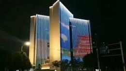 大厦酒店楼宇亮化楼体亮化512外控全彩显示