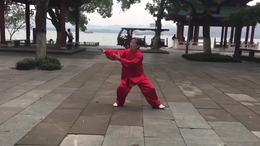 吴式四十五式太极拳竞赛套路  演练陈庆琳