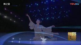 女子古典舞独舞《声声慢》(秦朗)
