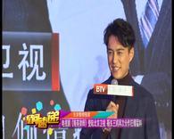 电视剧《精英律师》登陆北京卫视 靳东王鸥再次合作狂爆猛料