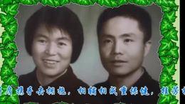 金婚纪念1969