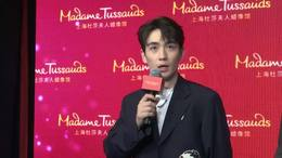 朱一龙为自己蜡像揭幕 自曝因热爱坚持演戏