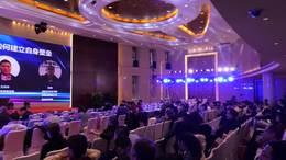 中国—东盟信息港股份有限公司联席总裁钟能专访