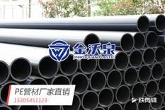 潍坊pe给水管材厂家:金沃泉塑胶