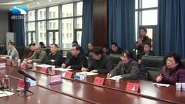 """金口中学与湖北大学师范专业举行""""教育实习实践基地""""共建协议"""