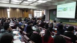 第十二届中国能源环境高峰论坛在京成功召开