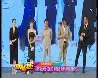 都市创业大戏《在远方》即将播出 刘烨马伊琍礼赞新时代