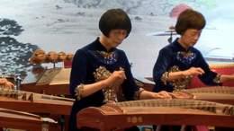 古筝重奏《高山流水》