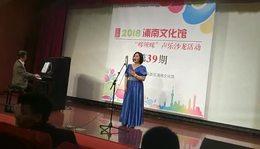 女声独唱 我爱你中国  杨惠芳