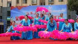 广场舞《我们的中国梦》
