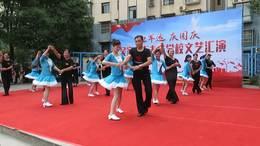 体舞表演《美丽江城欢迎你》