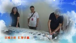 广东省湖南凤凰商会
